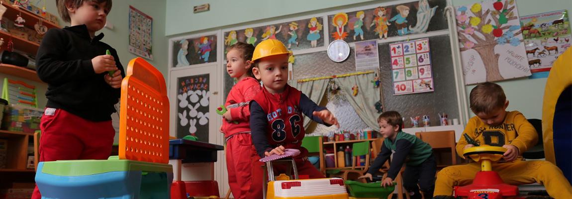 Воспитание и образование на деца во Центар за ран детски развој (3-6 години)