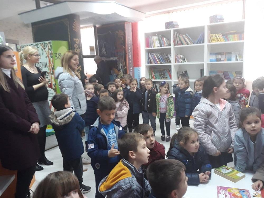 """Посета на ЈОУ – Библиотека """"Тане Георгиевски"""""""