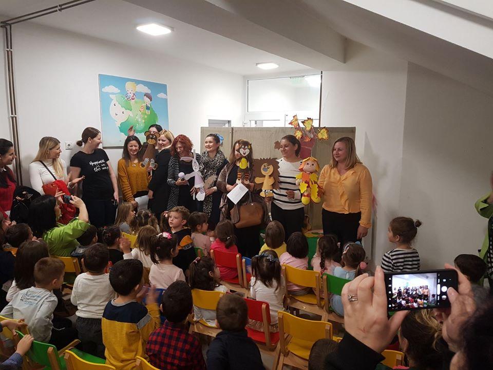 Есенска семејно креативна работилница – објект Детелинка